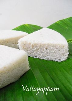 Cooking Is Easy: Vattayappam / Steamed Rice Cake / Kerala Style It's kind of like a coconut rice bread Indian Desserts, Indian Snacks, Indian Food Recipes, Kerala Recipes, Indian Dishes, Indian Foods, Indian Sweets, Steamed Rice Cake, Rice Cakes