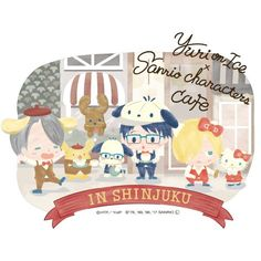 """""""Yuri! on ICE ' x 9/7 (Thursday) open sanriocharactercolabo Cafe. Today 17: 00 reservation http://moca-news.net/article/20170817/2017081716250a_/01/?afid=zeroes …  (2017)"""
