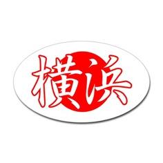 Cool Yokohama Oval Sticker