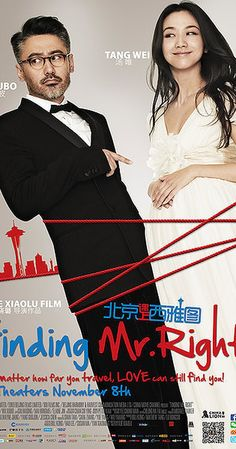 Finding Mr.Right - Chinese movie- It wasn't the best movie but I did start to enjoy it towards the end.