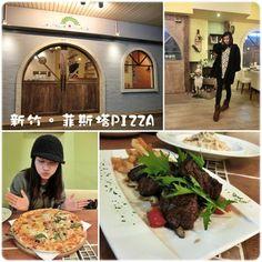 新竹美食│La Festa Pizzeria 菲斯塔披薩屋♥手工豪華大PIZZA! @大遠百