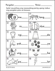 Preschool Worksheets Archives - Page 3 of 18 - Samut-samot 1st Grade Reading Worksheets, Kindergarten Reading, Kindergarten Worksheets, Vowel Worksheets, 5th Grade Spelling Words, First Grade Math, Grade 2, Beginning Reading, Kids Story Books