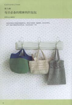 春夏清爽篇--钩出蕾丝般美丽生活 Vol 3 2013 - 紫苏 - 紫苏的博客