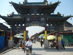 chinese timber frame architecture | Chinese Architecture; Even The Roof Reveals Roots Of Ancient Chinese ...