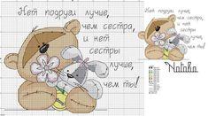 вышивка мишки - Поиск в Google