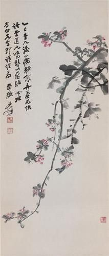 Crabapple Blossoms - Chang Dai-chien, 1965