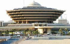 Jeddah, Opera House, Building, Travel, Viajes, Buildings, Destinations, Traveling, Trips