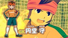 Inazuma Eleven Go, Anime, Japan, Evans, Shopping, Draw, Okinawa Japan, Anime Shows