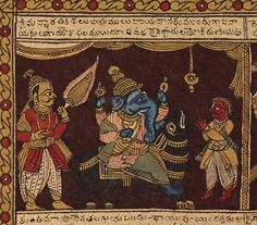 Detail: Worship of Ganesha  Cotton cloth, painted in brown, beige, black, red and blue on a natural ground, depicting a Hindu story with human figures involved in different actions along each of eight strips and in a rectangular centre panel.