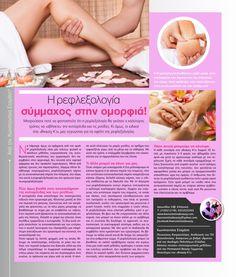 Reflex point massage Beauty News, Life Magazine, New Life, Massage, Massage Therapy