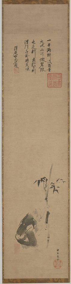 Zen Calligraphy   The Sixth Patriarch of Zen at the Moment of Enlightenment, Edo period (1615–1868), 1635–45 Kano Tan'yu (Japanese, 1602–1674) Ink on paper; 40 x 9 1/2 in. (101.6 x 24.1 cm)