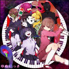 Tags: Yume Nikki, Madotsuki, Monoko, Poniko, Shitaisan, Sekomumasada Sensei, Pixiv Id 2848163