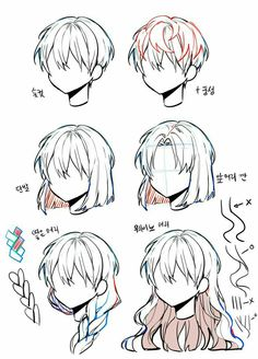 Drawing Hair Tutorial, Manga Drawing Tutorials, Art Tutorials, Drawing Tips, Manga Drawing Books, Manga Tutorial, Anatomy Tutorial, Painting Tutorials, Anime Drawings Sketches