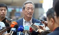 Fifa presidential candidate Chung Mong-joon 'facing suspension'