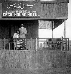 عروسين يقضون شهر العسل فى فندق سيسيل برأس البر 1943