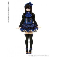 Sahras a la mode ~Twinkle a la mode~ lapis lazuli/Yuzuha