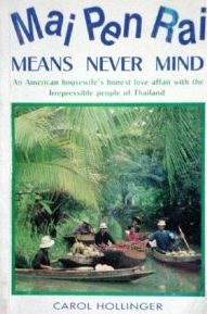 Thailand: travel books to read before you go. << This excerpt from Lonely Planet's Thailand guide provides a selection of literature to get you in the mood for your trip.
