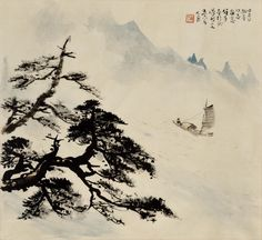 Li Xiong-Cai (Chinese, 1910 - 2001)  Pine above the river, 1956  Watercolor on paper, 36.5 x 40 cm