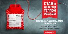 «Белый Квадрат»: лучшая социальная реклама   Реклама Маркетинг PR - SOSTAV.RU