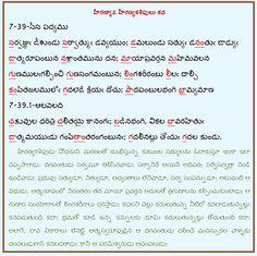 సర్వజ్ఞుఁ. . . http://telugubhagavatam.org/?tebha&Skanda=7&Ghatta=3 : :చదువుకుందాం భాగవతం; బాగుపడదాం మనం అందరం: :