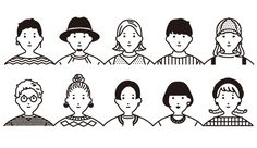 ideas drawing people character design hair for 2019 Japanese Illustration, Line Illustration, Portrait Illustration, Character Illustration, Simple Character, Character Design, Drawing People Faces, Drawing Faces, Pen & Paper