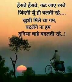 Pin By Hiral Desai On Hindi Quote Lord Morning Images Lord