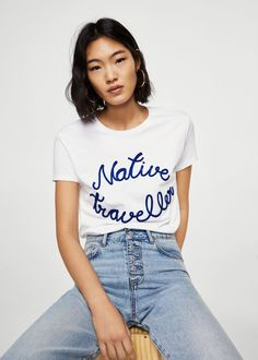 Camiseta mensaje bordado | MANGO