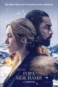 Watch The Mountain Between Us Full-Movie