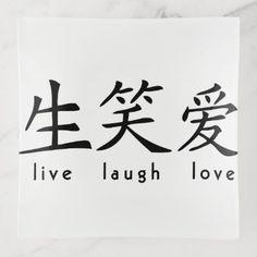 Chinese Symbol Tattoos, Japanese Tattoo Symbols, Japanese Sleeve Tattoos, Chinese Symbols, Japanese Tattoo Words, Chinese Love Symbol, Wörter Tattoos, Word Tattoos, Cute Tattoos