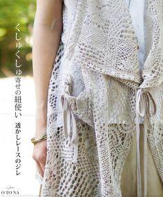 【楽天市場】「otona」くしゅくしゅ寄せの紐使い。透かしレースのジレ 7/23新作:cawaii