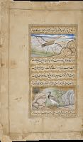 This is the manuscript of the Memoirs of Babur (ruled 1526-30), founder of the Mughal dynasty. British Library