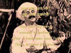 ▶ Aata kothe dhave - Abhang - Sant Tukaram - YouTube