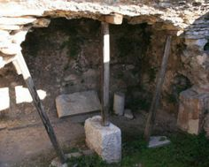 Philippi cell of the Apostle Paul