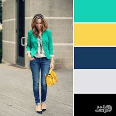 Colour Combinations Fashion, Color Combinations For Clothes, Fashion Colours, Colorful Fashion, Color Combos, Color Matching Clothes, Matching Outfits, Deep Winter Colors, Casual Outfits