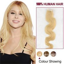 Shop the best curly hair extensions at the most reasonable prices. If you are looking for curly long hair, then this is the best place for you. Contact us today!