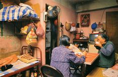 Old people center hangout  From the book: City of Darkness  - Life in Kowloon Walled city                                                                                                                                                                                 More