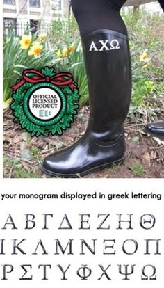 Sorority Rain Boots!  Call to order 901-853-6454