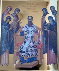 Byzantine Art, Byzantine Icons, Russian Orthodox, Orthodox Christianity, Orthodox Icons, Saints, Christian Art, Religion, Sketchbooks