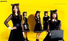 乃木坂46 マウスコンピューター