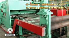 (1-6)x2000MM HR CTL Machine with normal speed(cut to length machine)