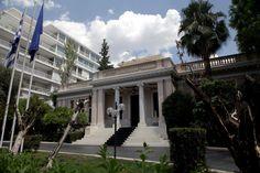 Ο Μητσοτάκης είναι ο ηθικός αυτουργός της κίτρινης δημοσιογραφίας και της μαύρης προπαγάνδας Mykonos, Greece, Street View, Mansions, House Styles, World, Home Decor, Philosophy, Airports