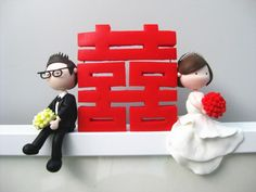 Chinese Wedding Mantou Photo Frame - Made to