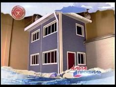 Альта Профиль - монтаж вертикального винилового сайдинга Квадрохаус  http://www.siding-ps.ru/siding/alta/quadrohouse/