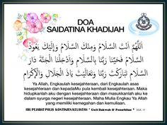 Beautiful Dua, Reminder Quotes, Doa, Allah, Prayers, Words, Prayer, Beans, Horse