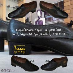 Men Dress, Dress Shoes, Dance Shoes, Mole, Kitten Heels, Oxford Shoes, Footwear, Fashion, Dancing Shoes