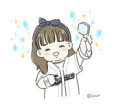 🎉🎊Happy EXO-L day #4yearsasEXOL CR.nana56112 Chanyeol, Kyungsoo, Exo Fanart, Kai, L Wallpaper, Kpop Exo, Jinyoung, K Idols, Kawaii Anime