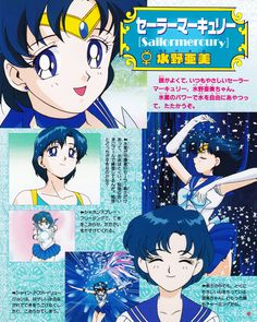 Mizuno Ami & Sailor Mercury From KODANSHA'S SAILOR MOON S TV MAGAZINE DELUXE