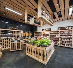 Mega Image, one of the biggest retailers in Romania, opened its first shop under…