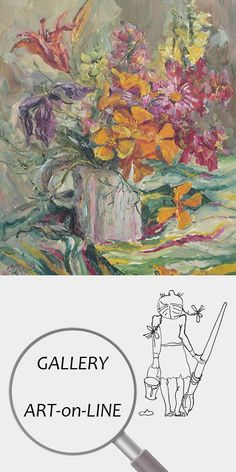 "Елена Бражник | Живопись | Картина | Дизайн | Интерьер | Цветы | Натюрморт ""Яркие цветы"" (фрагмент) Холст Масло 50х40см 2009 | №1136-022 Still Life Images, Palette Knife Painting, Oil Painting Flowers, Flower Pots, Potted Flowers, Van Gogh, Watercolor Art, Color Schemes, Vintage World Maps"