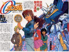 Zeta Gundam, Super Robot, Otaku, Comic Books, Animation, Comics, Cover, Vehicle, Anime